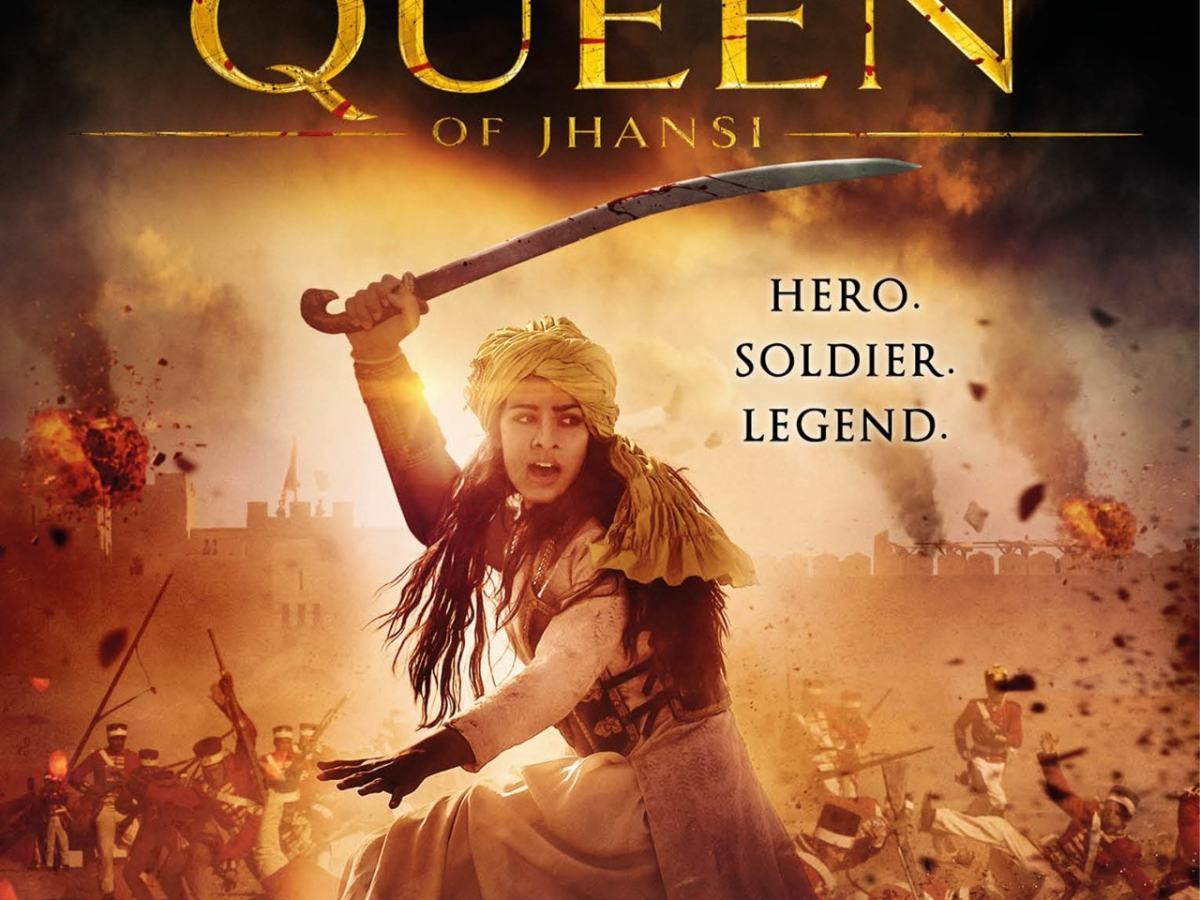 The warrior queen of Jhansi film poster